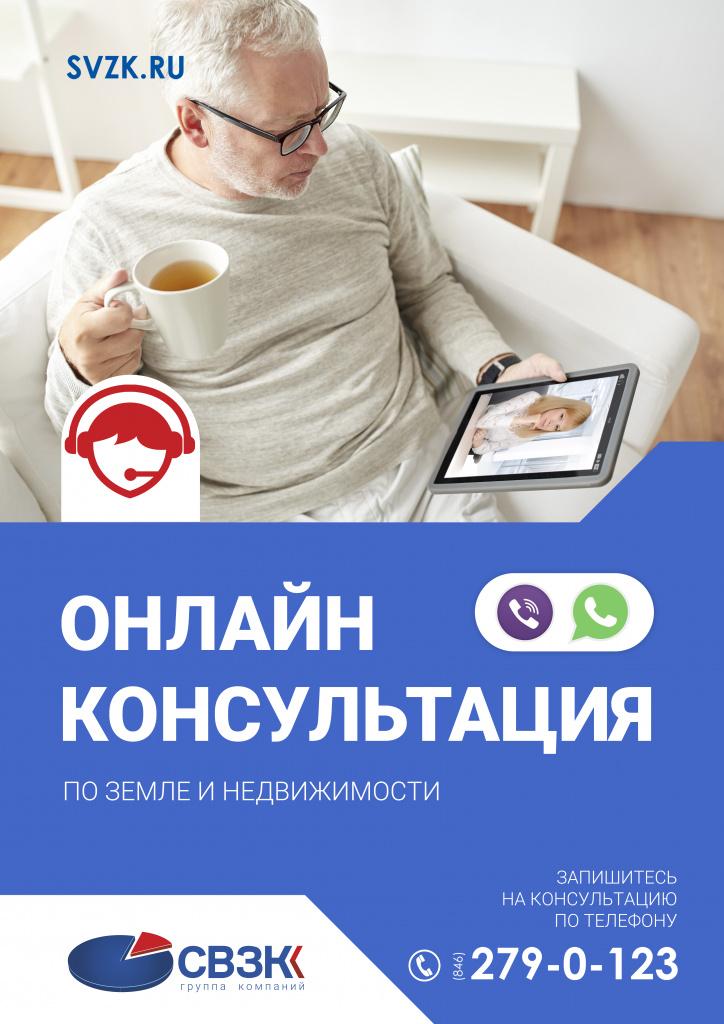 Как получить страховой полис осаго через интернет